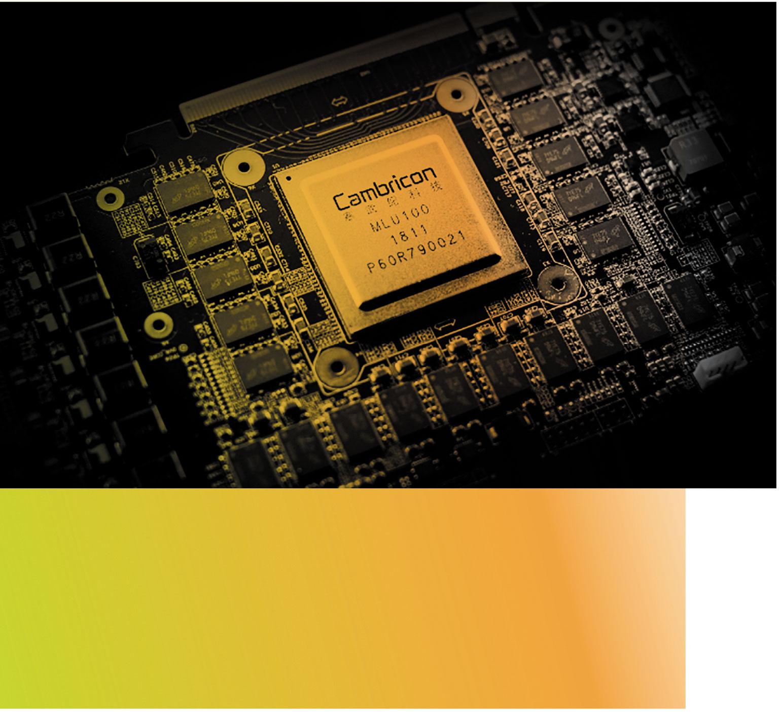 Cambricon, una de las startups más valiosas del país, está vendiendo nuevos chips especialmente diseñados para aplicaciones en la nube de inteligencia artificial.