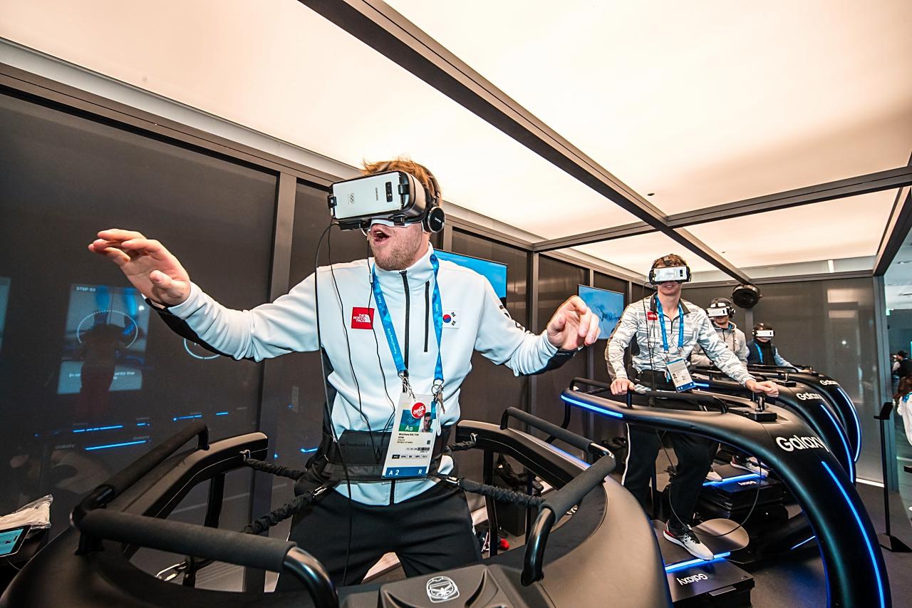 Los visitantes del Parque Olímpico podrían usar auriculares VR para sentirse como si estuvieran conduciendo un trineo esqueleto o haciendo snowboard por las montañas.