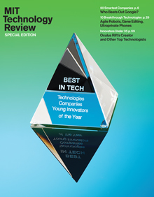 Best in Tech 2015