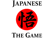 Ad for Japanese: The Game