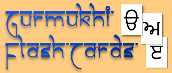 Gurmukhi Flash Cards, Pack 2 Logo