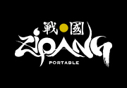 Ad for ZIPANG -Portable-