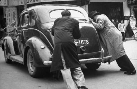 Stalled Car