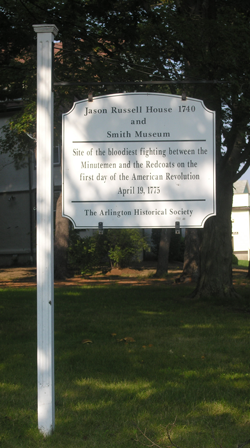 Jason Russel House Sign Arlington MA