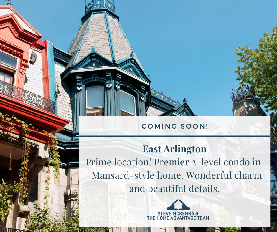 New home coming soon to East Arlington!