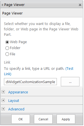 Select the Web page and type he URL