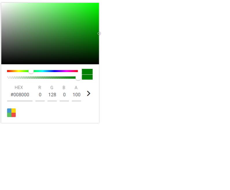 ColorPicker_inline
