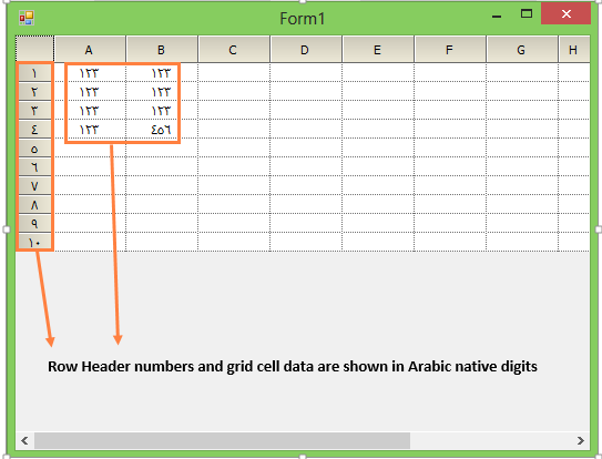 Row header numbers and grid cell data are shown in arabic digits