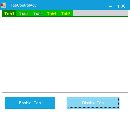 Show the disable tab page