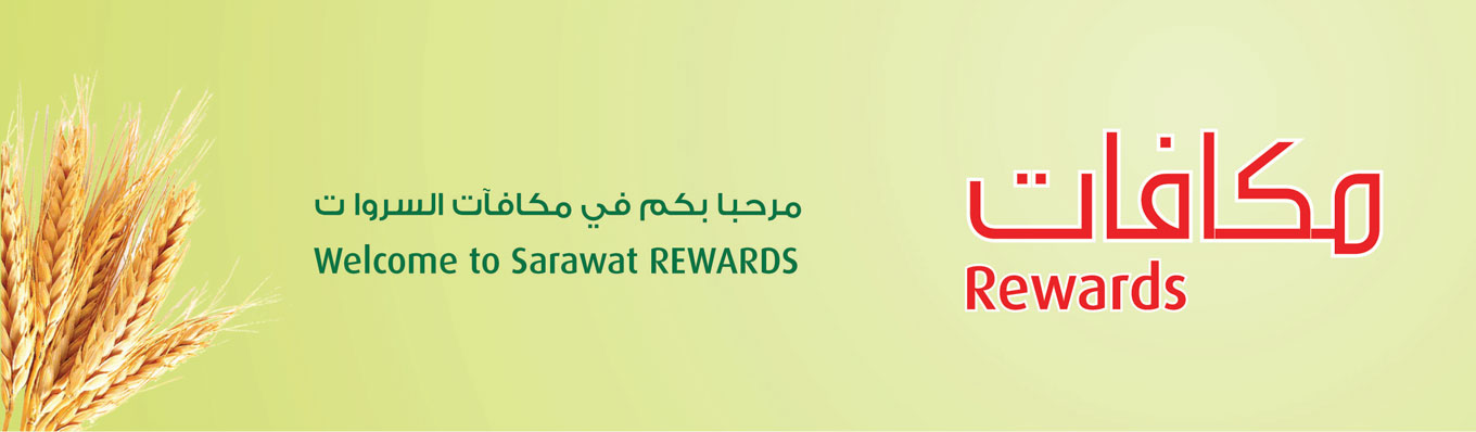 Rewards Logo