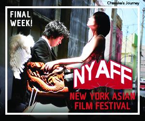 300x250 Web Ad: NYAFF