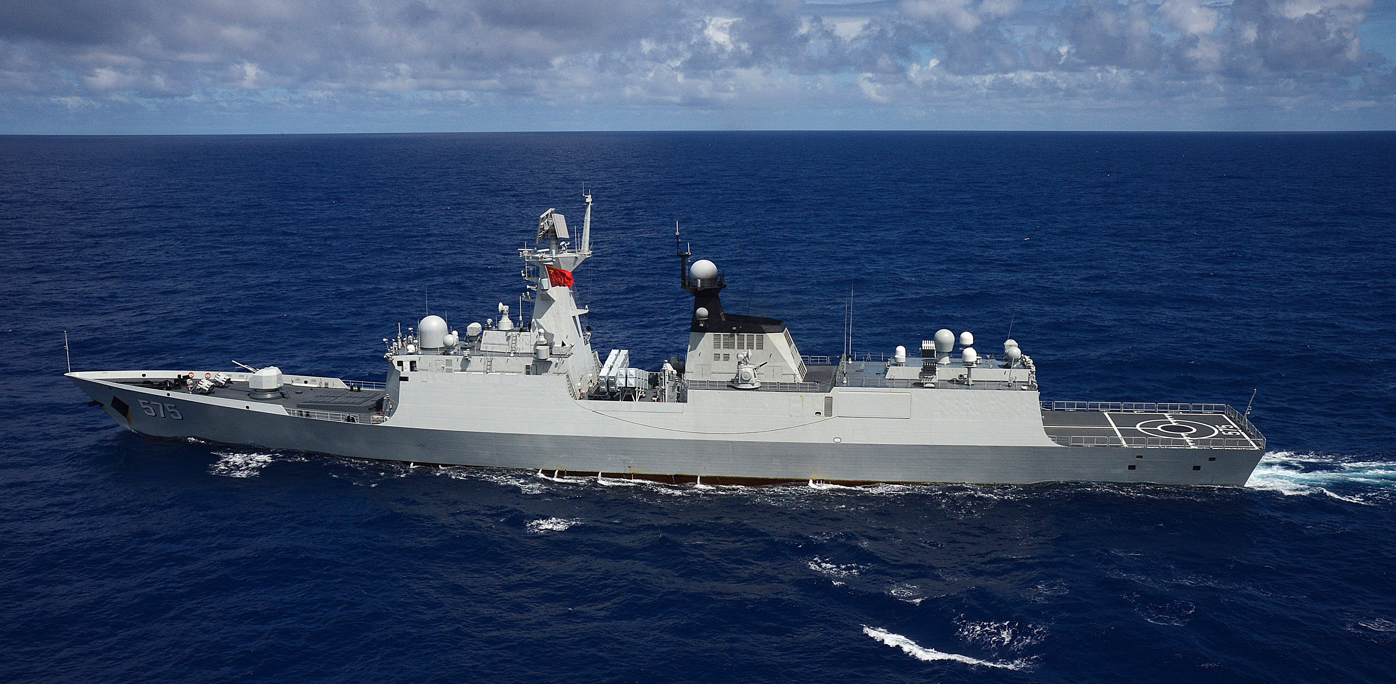Chinese Navy, Frigate