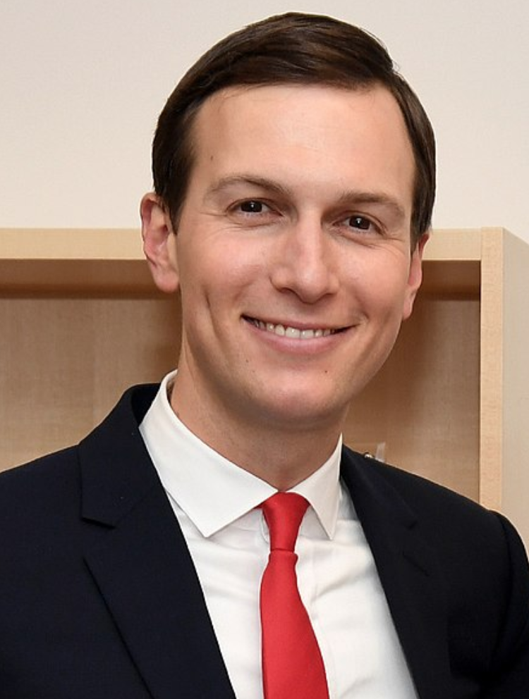 Kushner Company Is Reportedly Seeking A Loan For $1.15 Billion Deal From Federal Lenders.