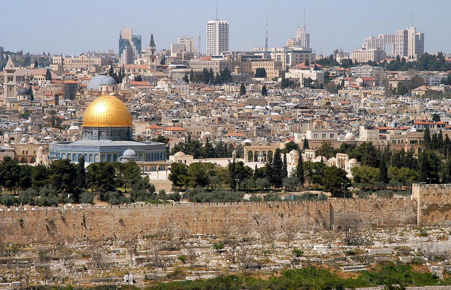 Archaeologists Discover Artifacts in Jerusalem Photo: Wikipeder, No Change, WikiCommons