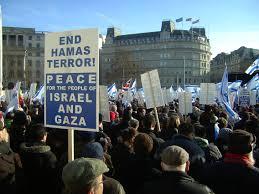 Israel Peace Rally in London