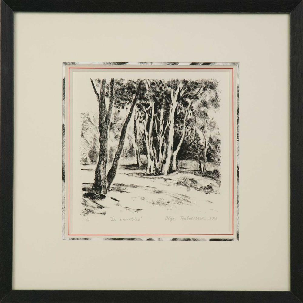 """""""In the woods #2 - Bunch of aspens"""" original fine art by Olga Touboltseva-Lefort"""