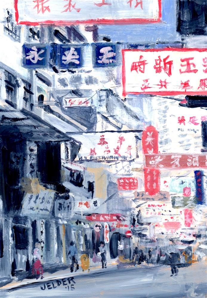 """Hong Kong in '79"" original fine art by Judith Elder"