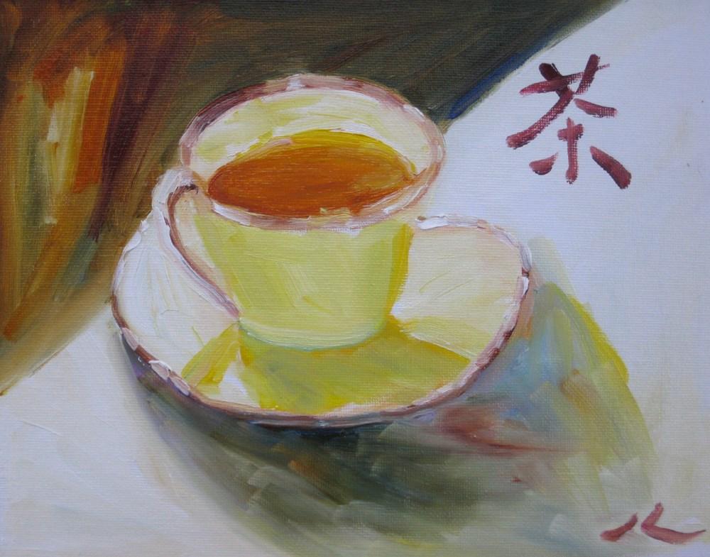 """""""Teacup"""" original fine art by Julia Lu"""