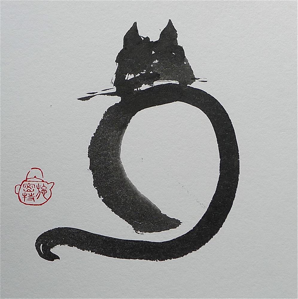 """Small round cat"" original fine art by Ulrike Schmidt"