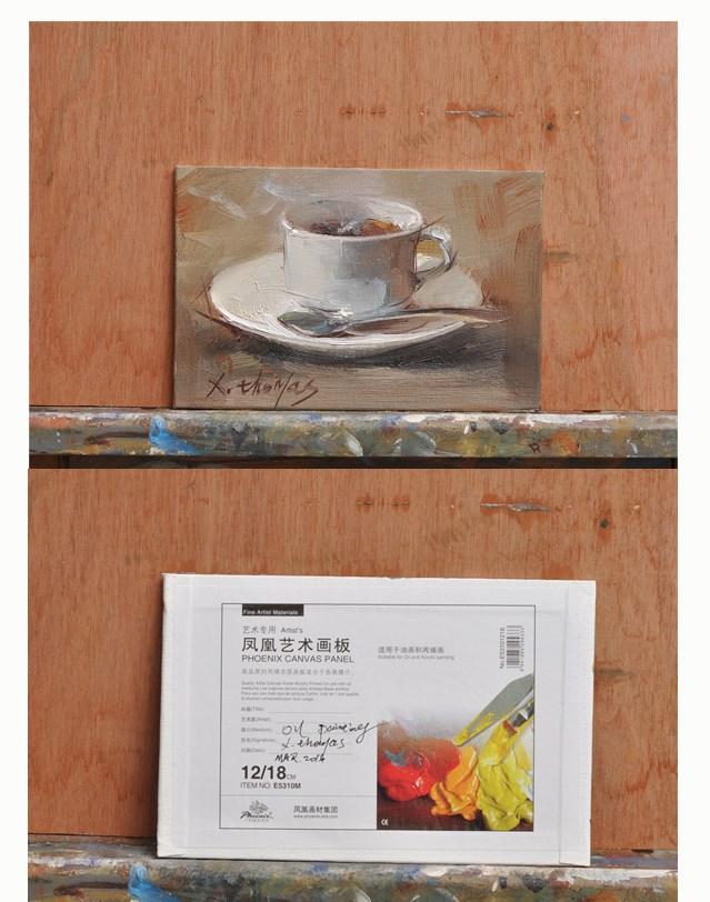 """coffee"" original fine art by Thomas Xie"