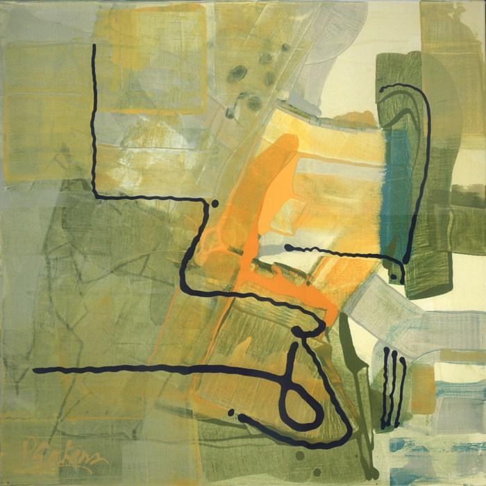 """Farmland"" original fine art by Pamela Gatens"