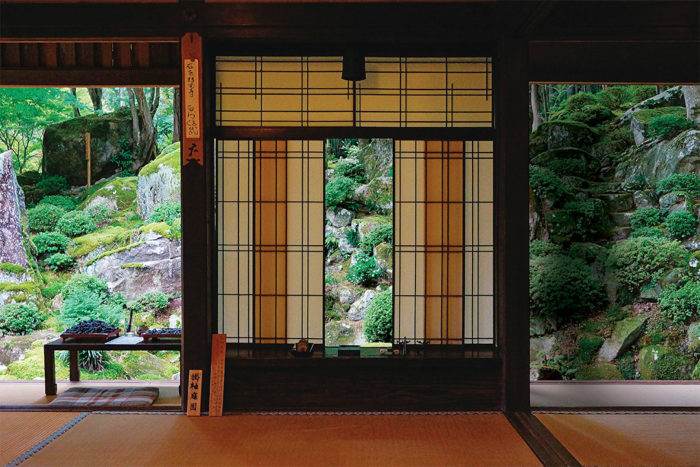 Inside Japanese House