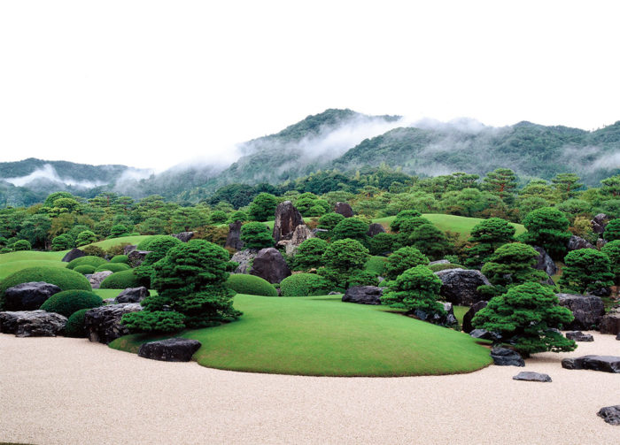 Japanese Garden Mountain Landscape