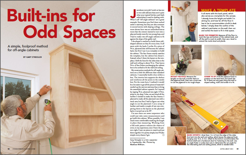 Built-ins for Odd Spaces spread