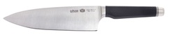 Photo of de Buyer French Chef Knife View 1