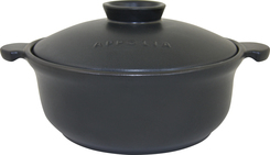 Photo of Appolia Round Casserole - Induction Friendly View 2