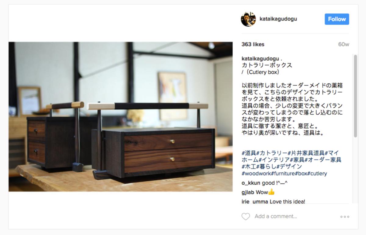 Kenney Furniture