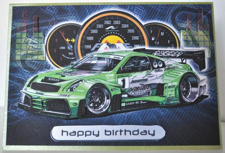 Happy Birthday Brother Nissan Rally Car Green