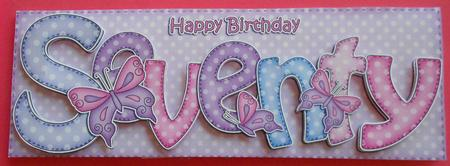 70th Birthday Large Dl Quick Card N 3D Decoupage Photo by Eunice – Handmade 70th Birthday Cards
