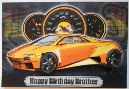 Happy Birthday Brother Lamborghini Embolado Yellow