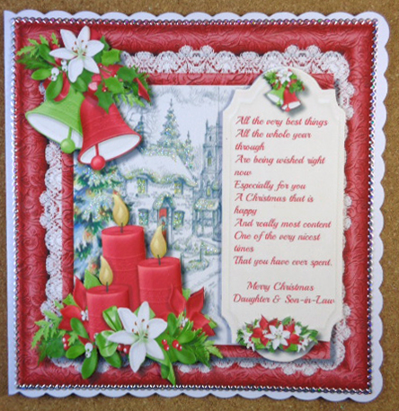 Christmas Wishes, Daughter & Son-in-law - CUP639435_1398 ...