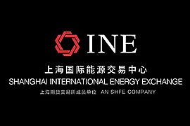 Shanghai International Energy Exchange