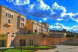 Lebanese American University