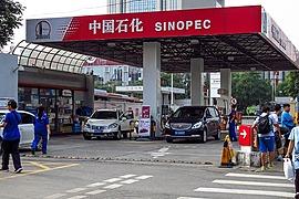 China Petroleum & Chemical Corporation
