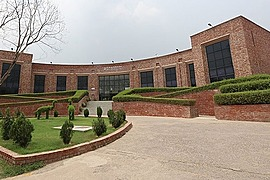 Jawaharlal Nehru University