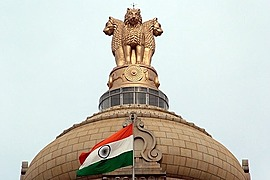 India Federal Government