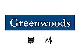 Greenwoods Asset Management