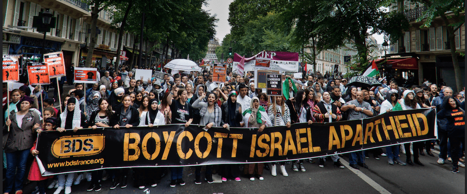 Bds Has Failed By Eugene Korn Articles First Things