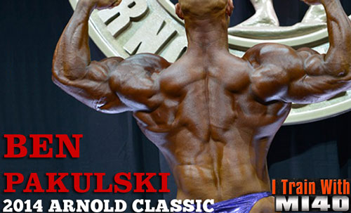 ben pakulski back training tips
