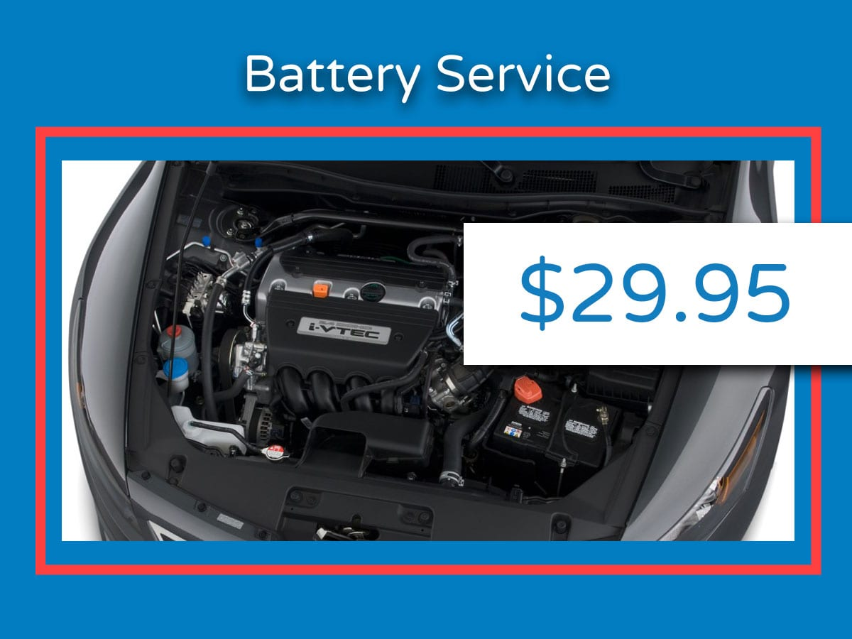 Honda Battery Service Coupon