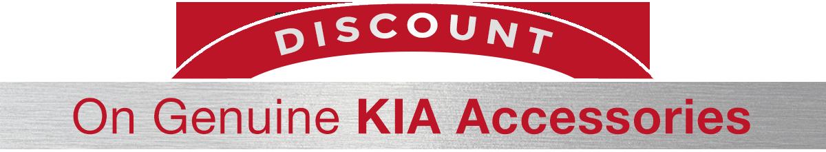 Kia Accessories Coupon