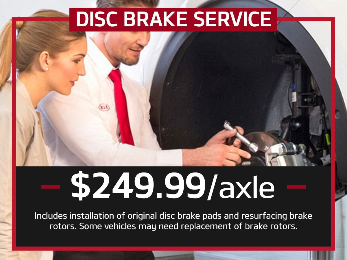Suntrup Kia Disc Brake Service Special Coupon St. Louis, MO