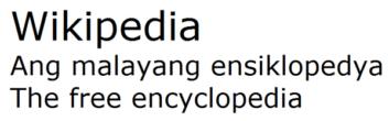 An example of Veranda font