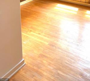 Hard wood floors under entire main floor!