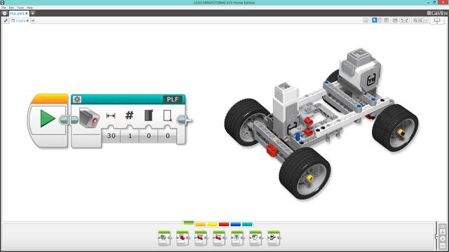 Image for Пропорционално следване на линия при роботи с управление на предните колела