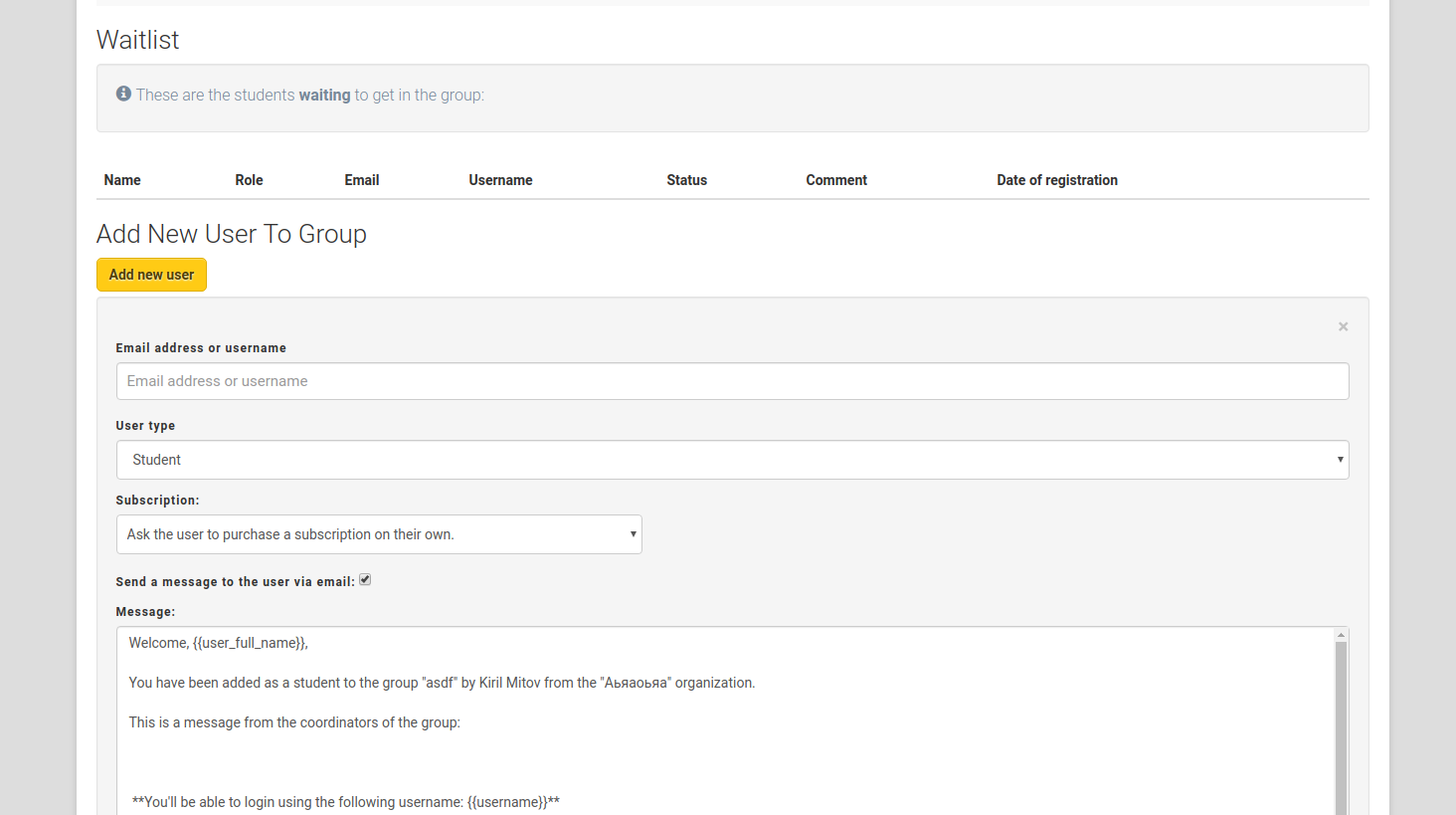 Image for add new group user form separation with waitlist